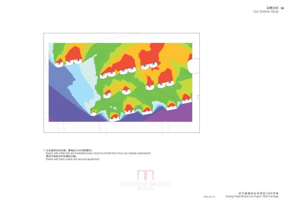 MulvannyG2--苏宁盘锦综合体方案概念20120312_苏宁盘锦综合体项目100%_页面_35.jpg
