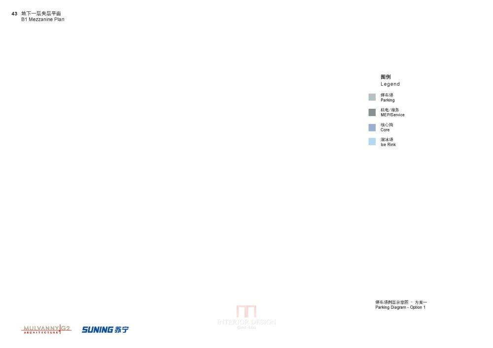 MulvannyG2--苏宁盘锦综合体方案概念20120312_苏宁盘锦综合体项目100%_页面_44.jpg