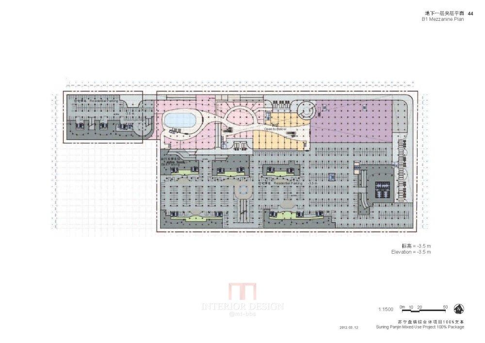 MulvannyG2--苏宁盘锦综合体方案概念20120312_苏宁盘锦综合体项目100%_页面_45.jpg