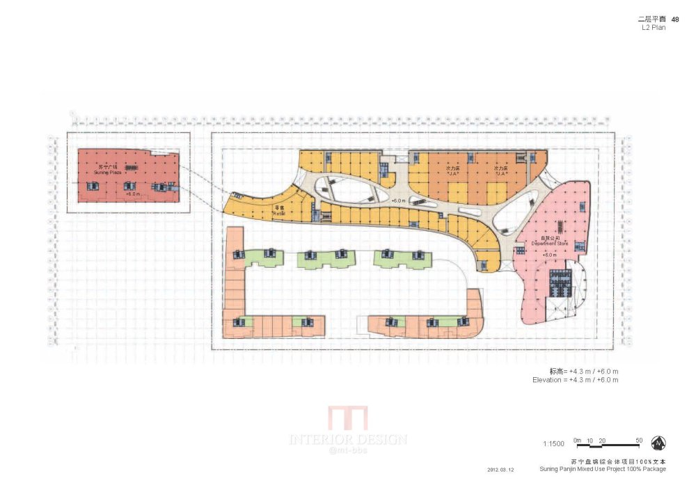 MulvannyG2--苏宁盘锦综合体方案概念20120312_苏宁盘锦综合体项目100%_页面_49.jpg