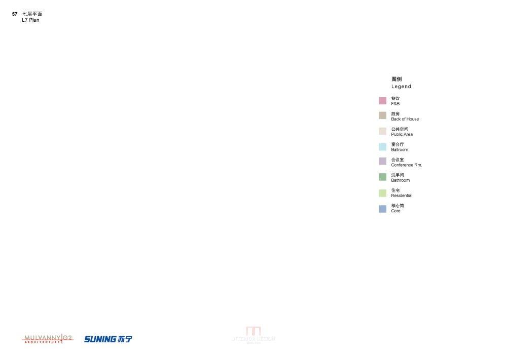 MulvannyG2--苏宁盘锦综合体方案概念20120312_苏宁盘锦综合体项目100%_页面_58.jpg
