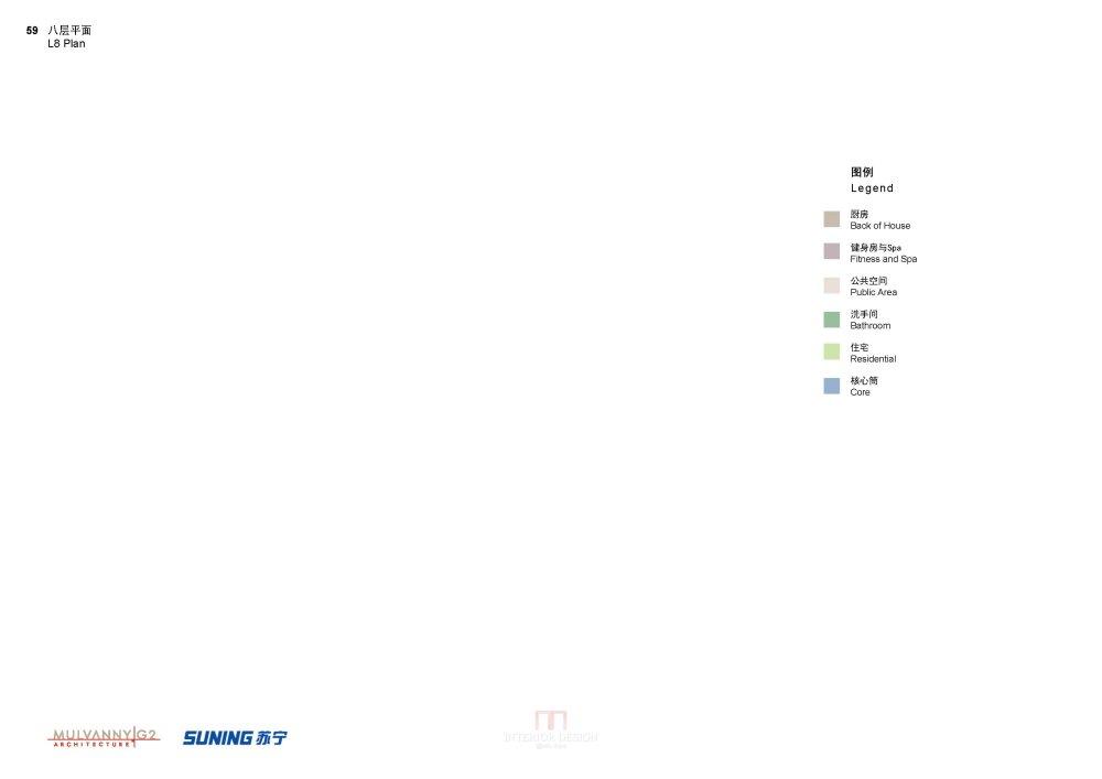 MulvannyG2--苏宁盘锦综合体方案概念20120312_苏宁盘锦综合体项目100%_页面_60.jpg