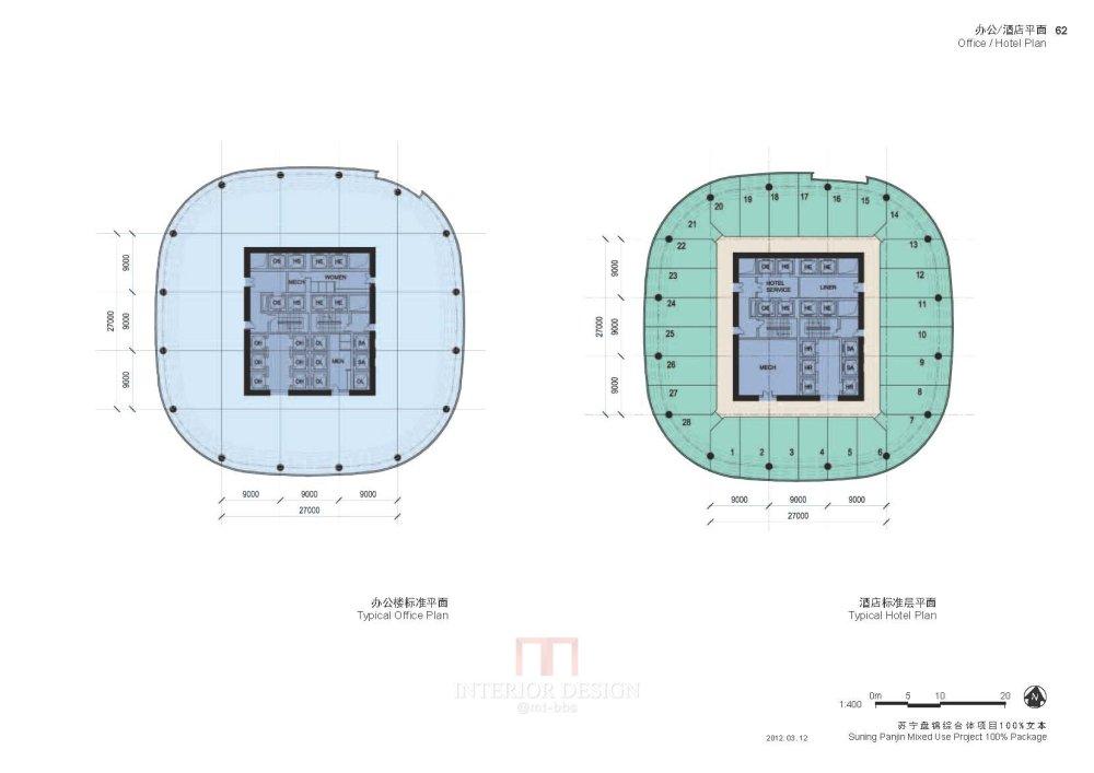 MulvannyG2--苏宁盘锦综合体方案概念20120312_苏宁盘锦综合体项目100%_页面_63.jpg