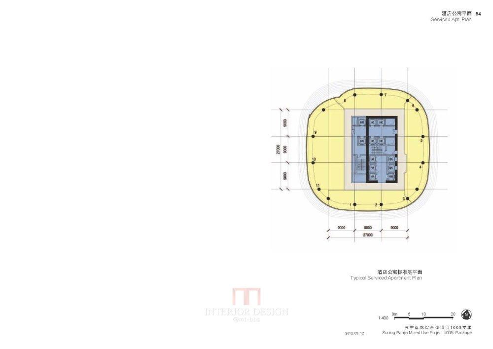 MulvannyG2--苏宁盘锦综合体方案概念20120312_苏宁盘锦综合体项目100%_页面_65.jpg