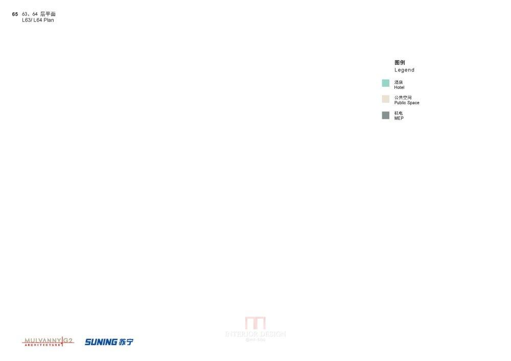 MulvannyG2--苏宁盘锦综合体方案概念20120312_苏宁盘锦综合体项目100%_页面_66.jpg
