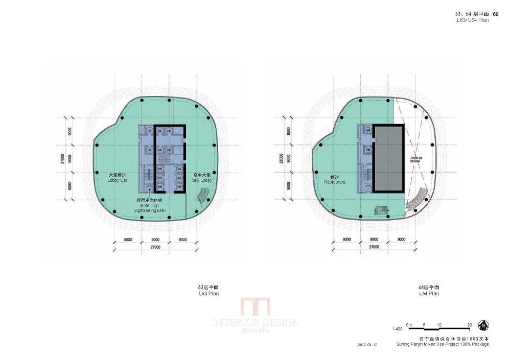 MulvannyG2--苏宁盘锦综合体方案概念20120312_苏宁盘锦综合体项目100%_页面_67.jpg