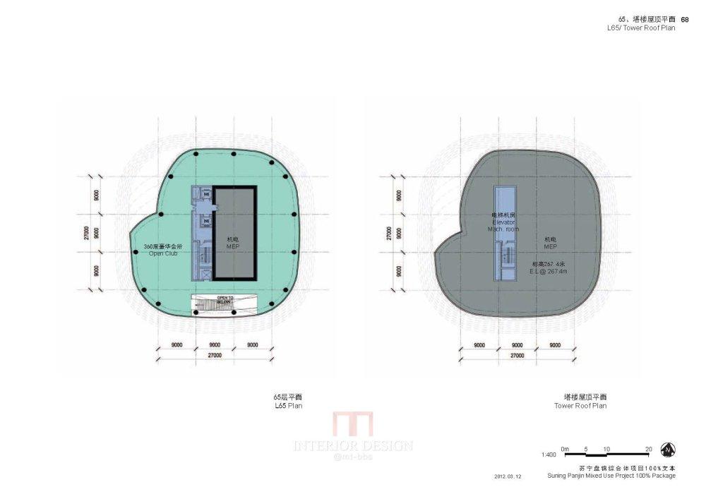 MulvannyG2--苏宁盘锦综合体方案概念20120312_苏宁盘锦综合体项目100%_页面_69.jpg