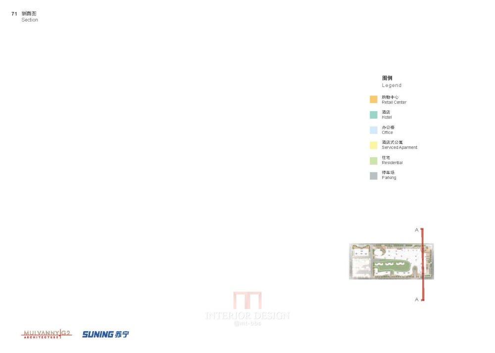 MulvannyG2--苏宁盘锦综合体方案概念20120312_苏宁盘锦综合体项目100%_页面_72.jpg