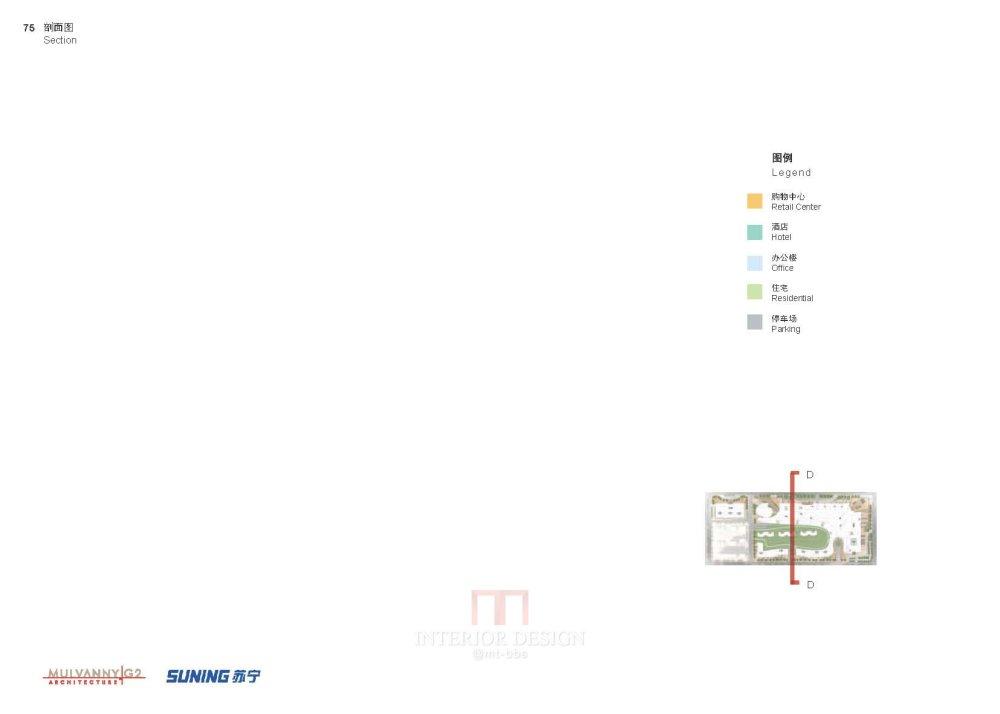 MulvannyG2--苏宁盘锦综合体方案概念20120312_苏宁盘锦综合体项目100%_页面_76.jpg