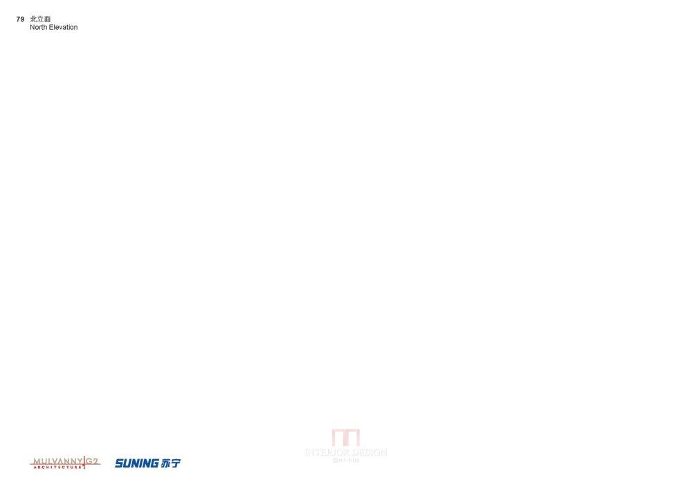MulvannyG2--苏宁盘锦综合体方案概念20120312_苏宁盘锦综合体项目100%_页面_80.jpg
