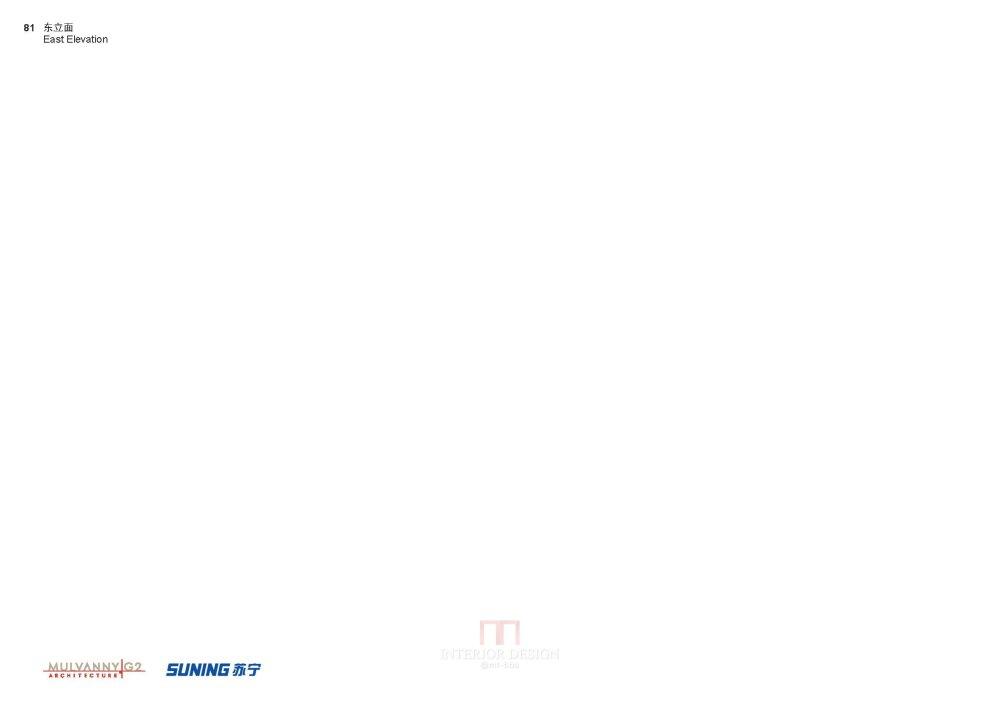 MulvannyG2--苏宁盘锦综合体方案概念20120312_苏宁盘锦综合体项目100%_页面_82.jpg