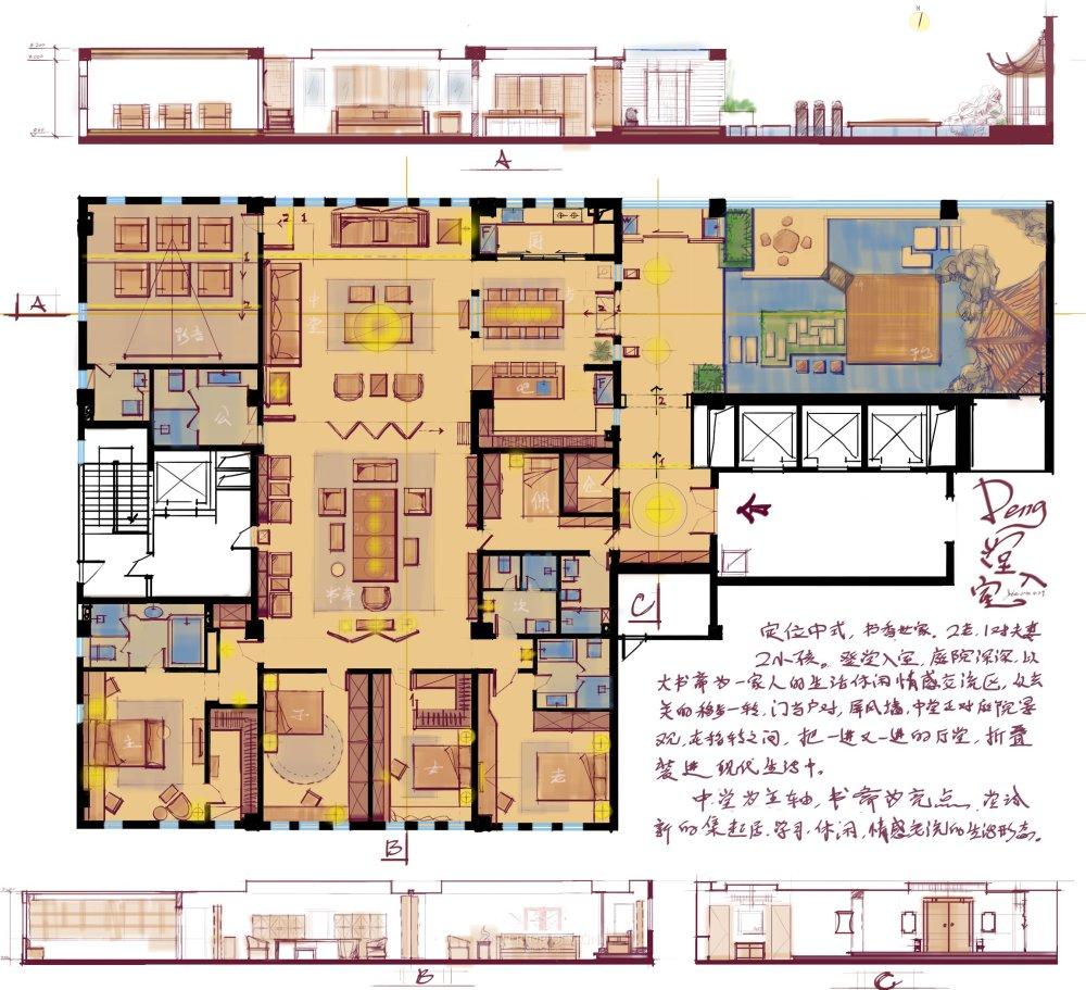 【第八期-住宅平面优化】一个480m²顶层豪宅13个方案 投票奖DB_03.jpg