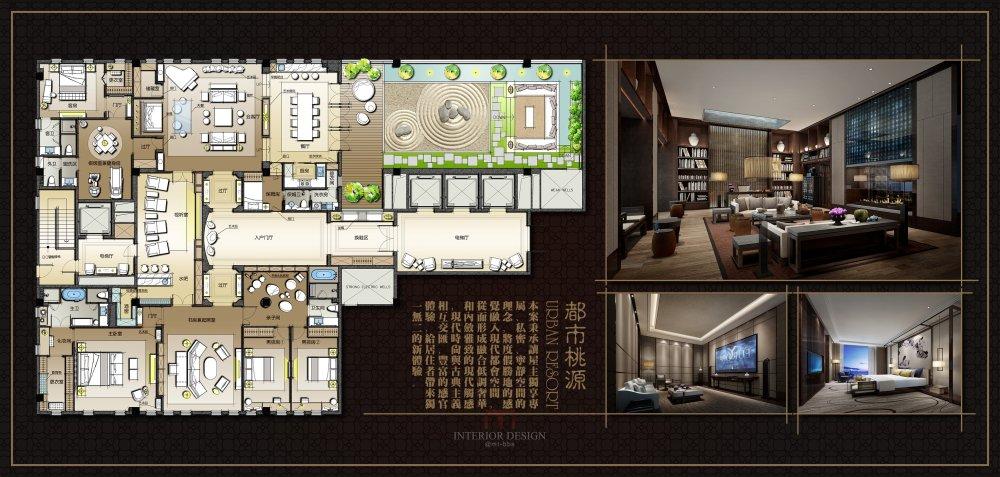 【第八期-住宅平面优化】一个480m²顶层豪宅13个方案 投票奖DB_04-2.jpg