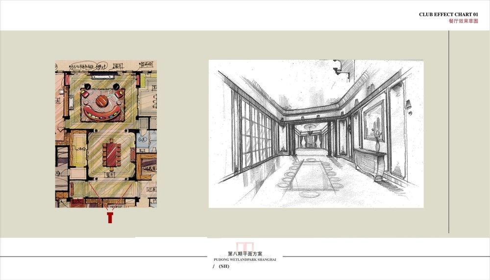 【第八期-住宅平面优化】一个480m²顶层豪宅13个方案 投票奖DB_01-3.jpg