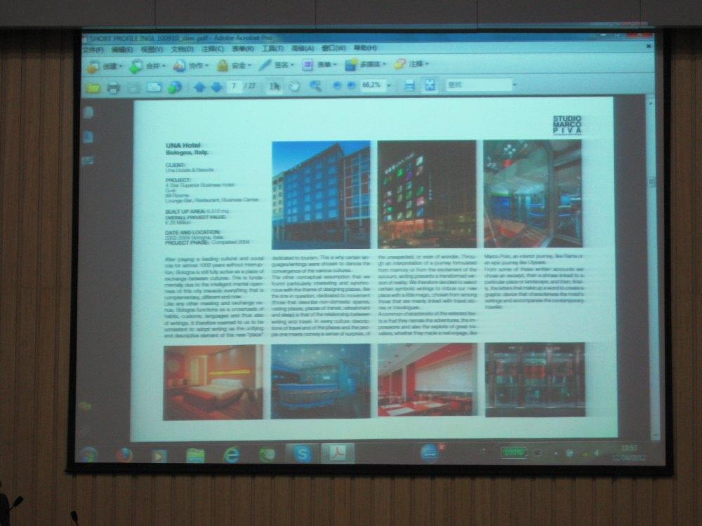 创新酒店设计论坛(同济大学课程)_IMG_2902.JPG