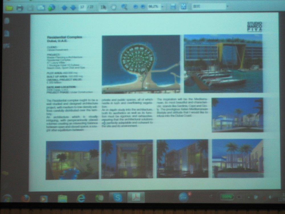 创新酒店设计论坛(同济大学课程)_IMG_2909.JPG