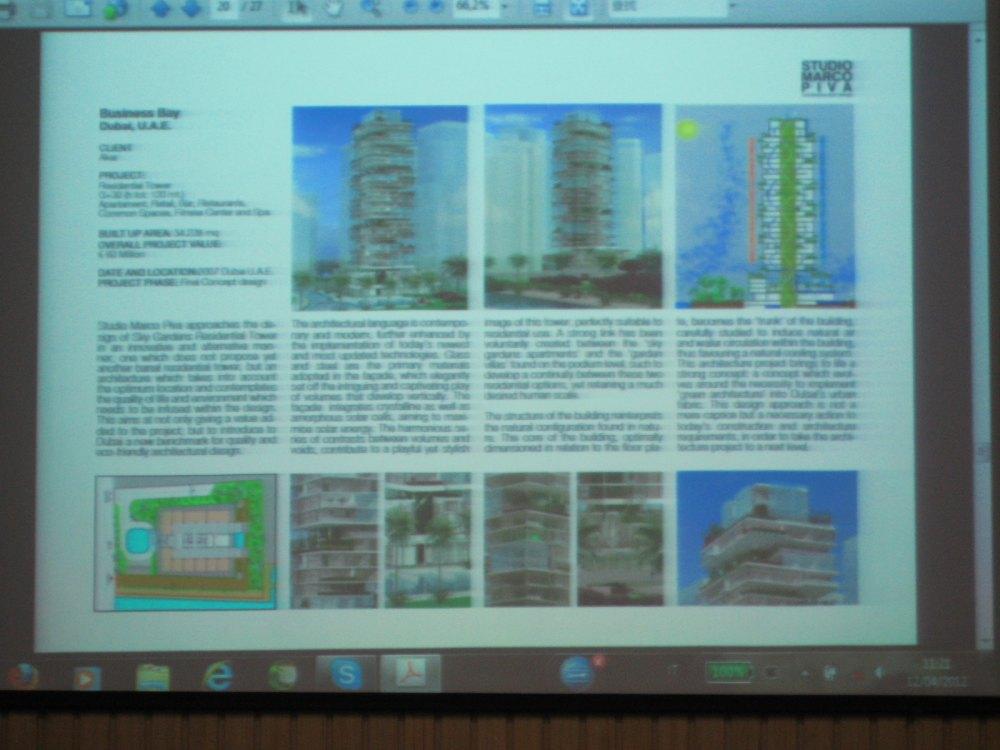 创新酒店设计论坛(同济大学课程)_IMG_2912.JPG