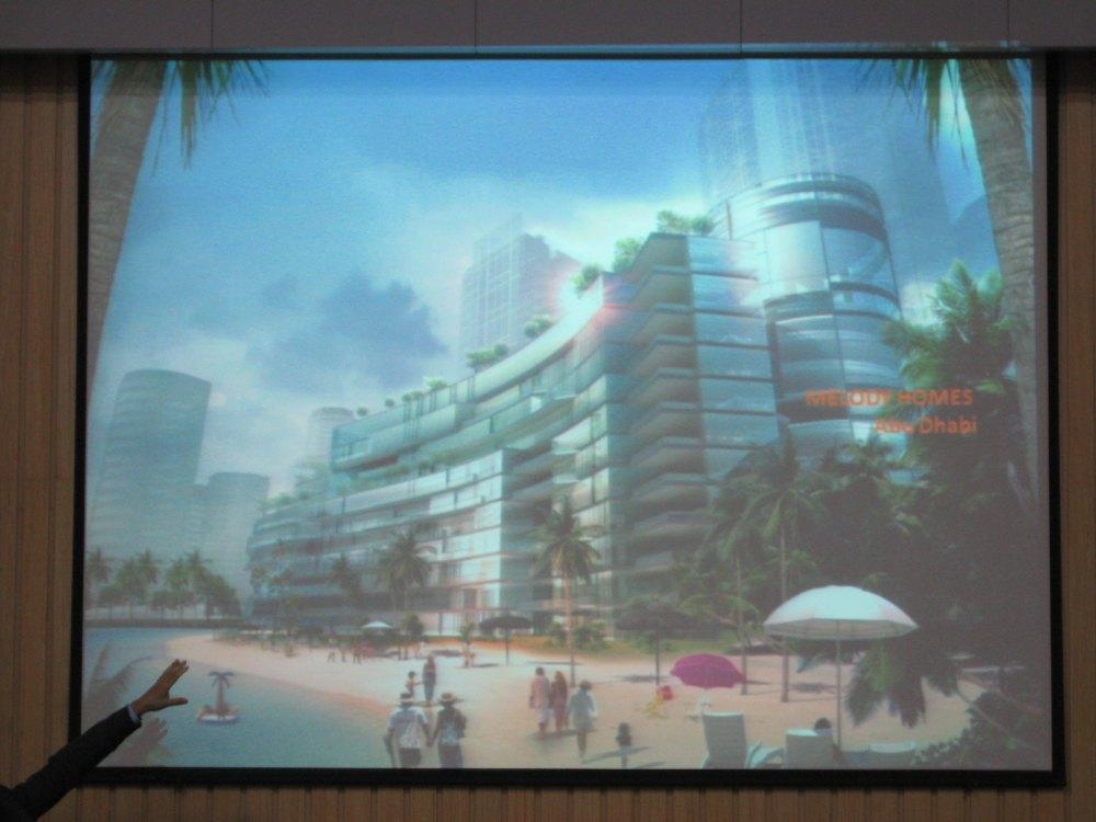 创新酒店设计论坛(同济大学课程)_IMG_2919.JPG