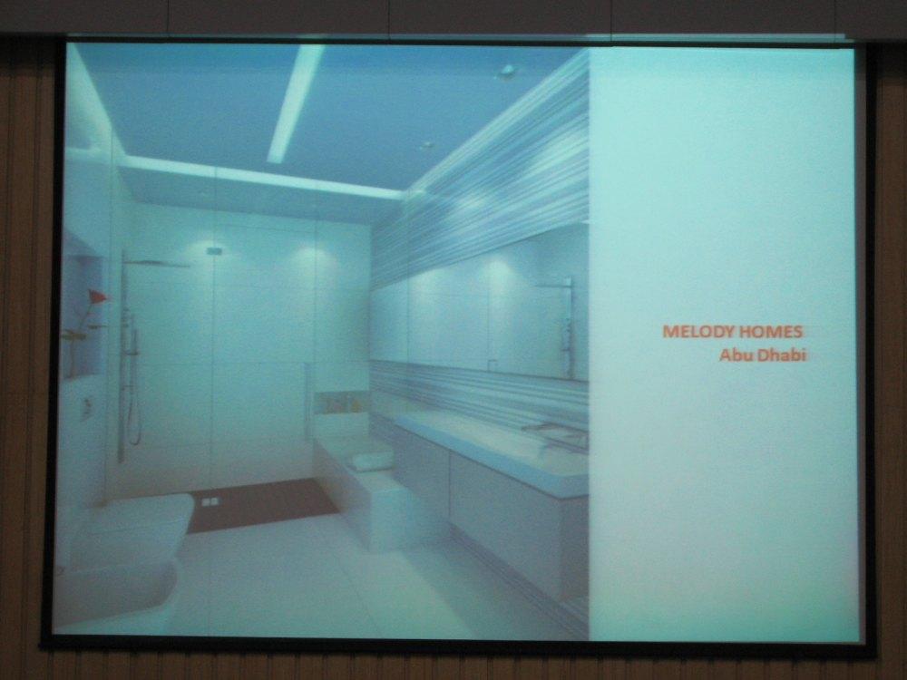 创新酒店设计论坛(同济大学课程)_IMG_2933.JPG