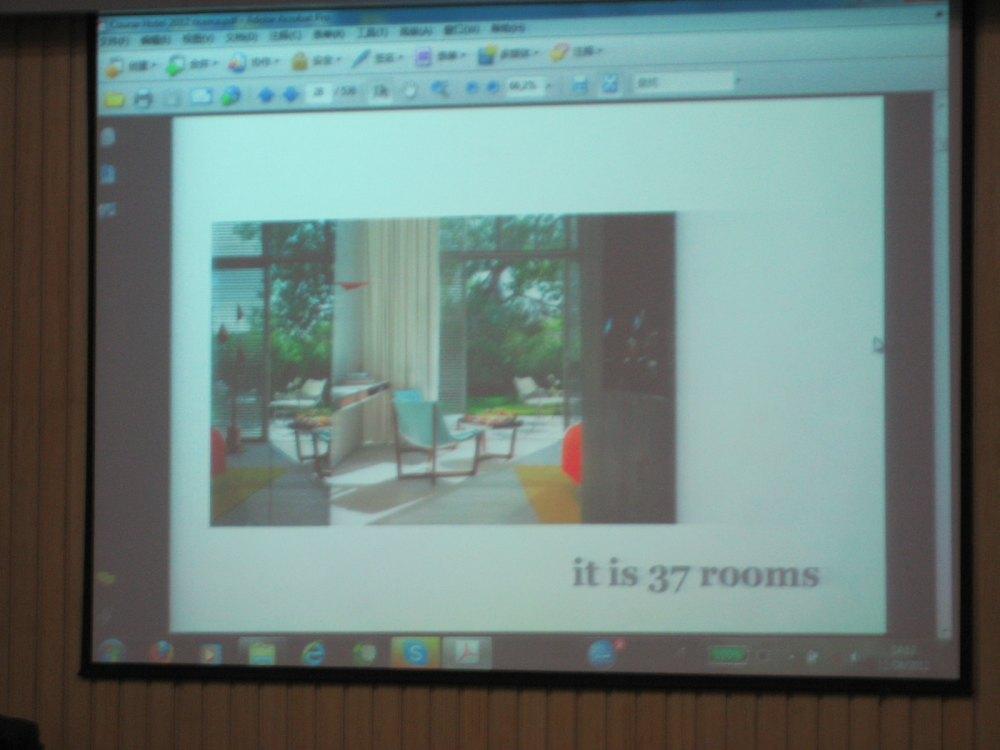 创新酒店设计论坛(同济大学课程)_IMG_3019.JPG