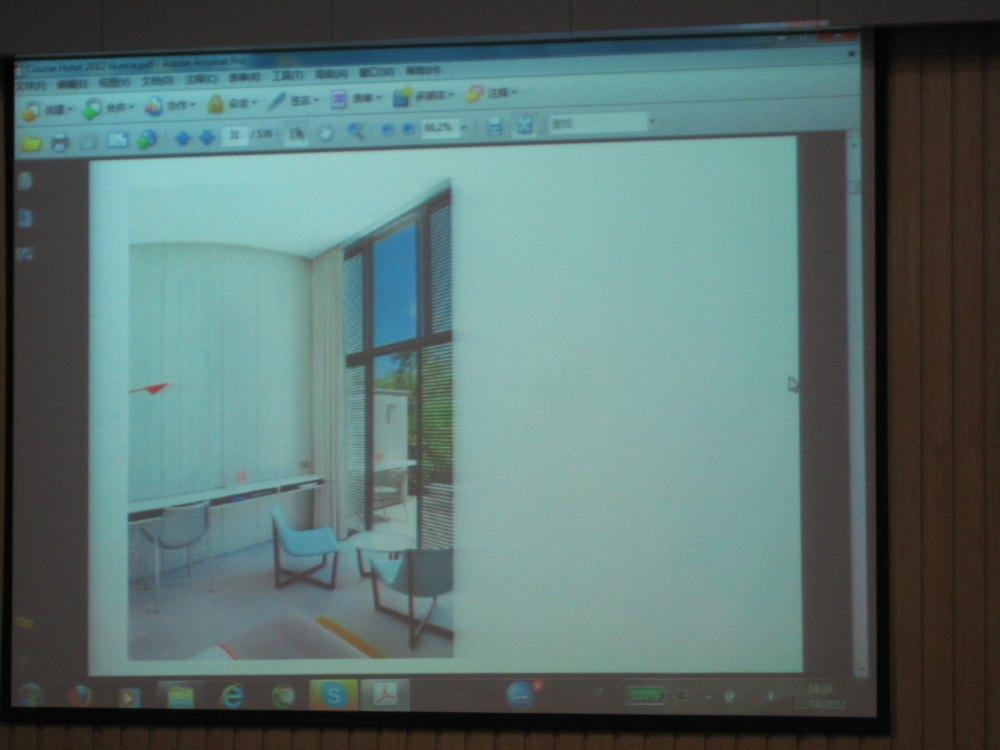 创新酒店设计论坛(同济大学课程)_IMG_3023.JPG