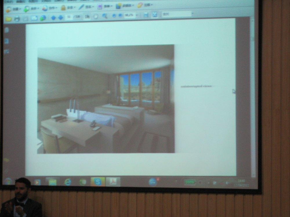 创新酒店设计论坛(同济大学课程)_IMG_3039.JPG