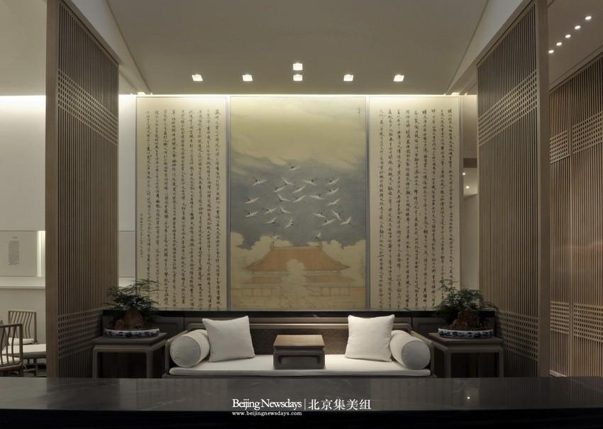 北京集美组--故宫御膳房_2.jpg