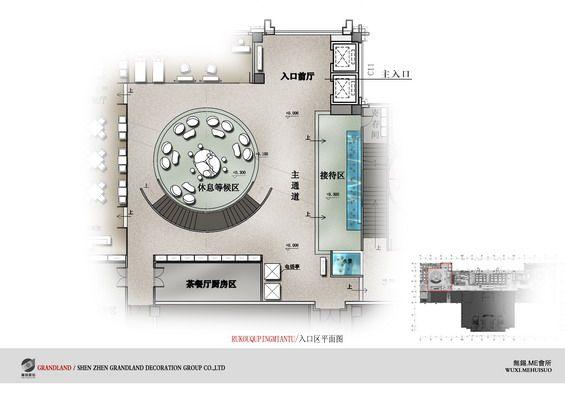 江苏无锡娱乐会所方案设计概念图册_0010入口区平面图.jpg