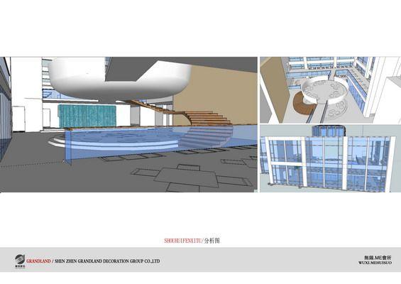 江苏无锡娱乐会所方案设计概念图册_011模型分析图.jpg