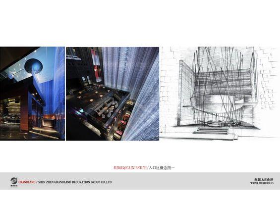 江苏无锡娱乐会所方案设计概念图册_012入口区概念图一.jpg