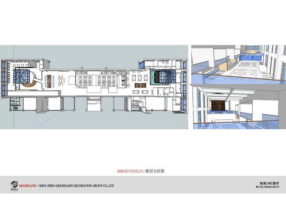 江苏无锡娱乐会所方案设计概念图册_018模型分析图.jpg