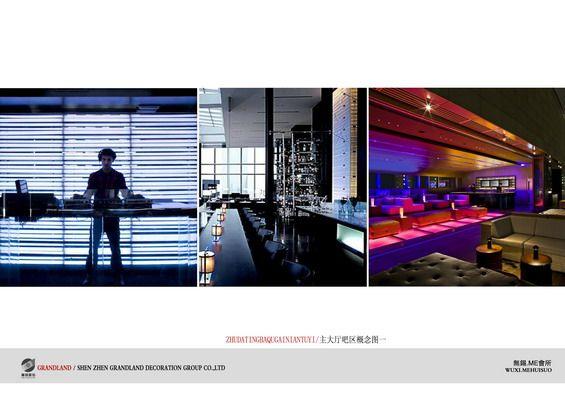 江苏无锡娱乐会所方案设计概念图册_019主大厅吧区概念图一.jpg
