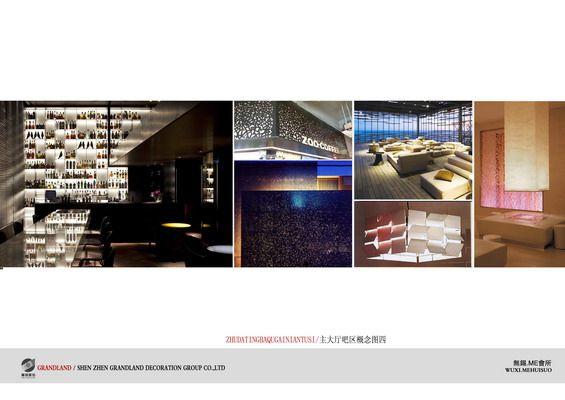 江苏无锡娱乐会所方案设计概念图册_020主大厅吧区概念图二.jpg