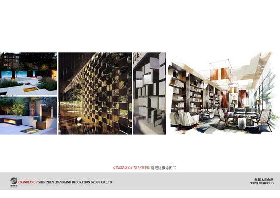 江苏无锡娱乐会所方案设计概念图册_028清吧区概念图一.jpg