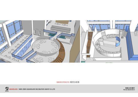 江苏无锡娱乐会所方案设计概念图册_033模型分析图.jpg