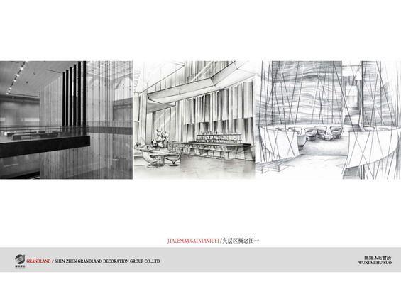 江苏无锡娱乐会所方案设计概念图册_041夹层区概念图二.jpg