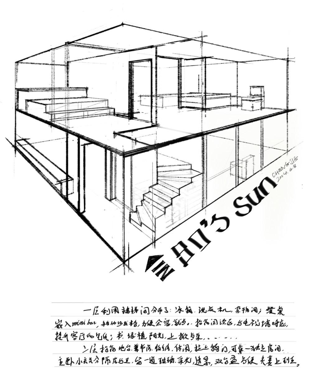 【第九期-住宅平面优化】一个40m²loft户型11个方案 投票奖励DB_08-0.jpg
