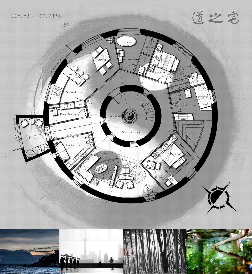 【第十期-住宅平面优化】一个圆形户型15个方案 投票奖励DB_06.jpg