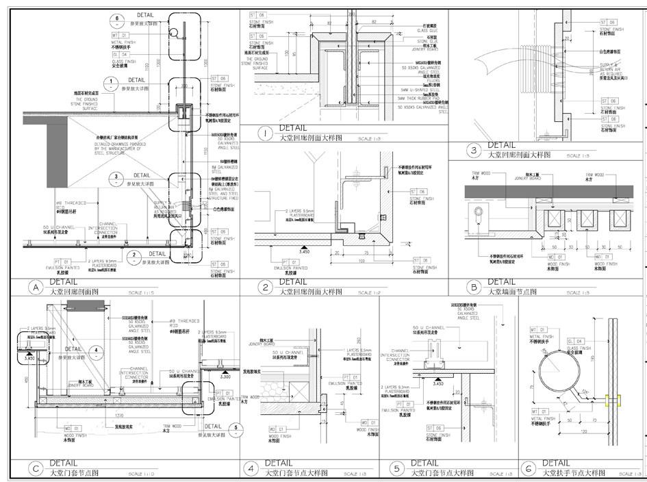 北京柏盟联合--现方案与深化设计的切合点感受_001.jpg