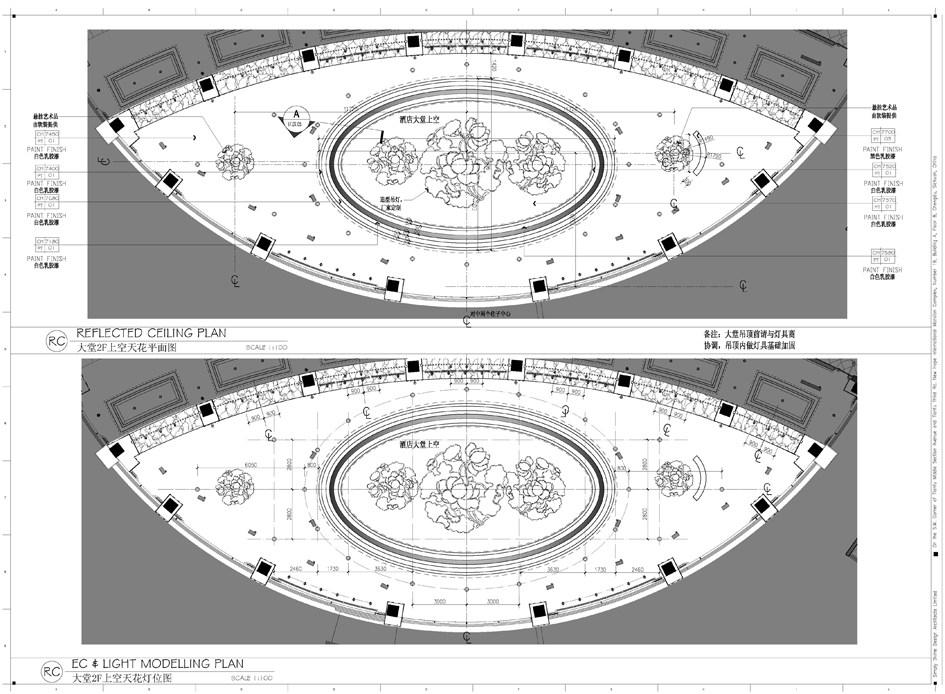 北京柏盟联合--现方案与深化设计的切合点感受_002.jpg