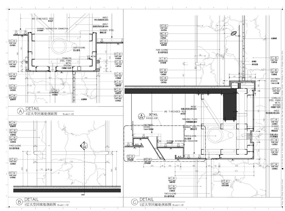 北京柏盟联合--现方案与深化设计的切合点感受_003.jpg