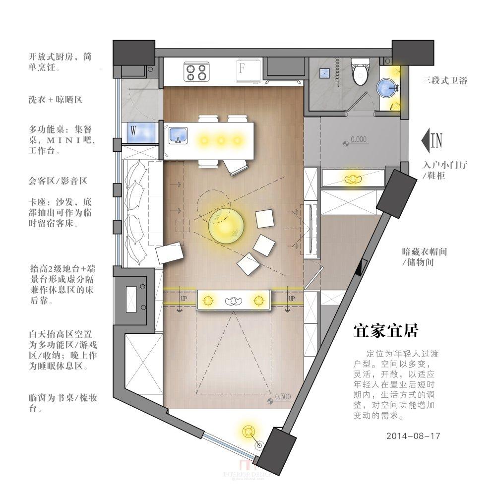 【第11期-住宅平面优化】一个异形小户型14个方案 投票奖励DB_01.jpg