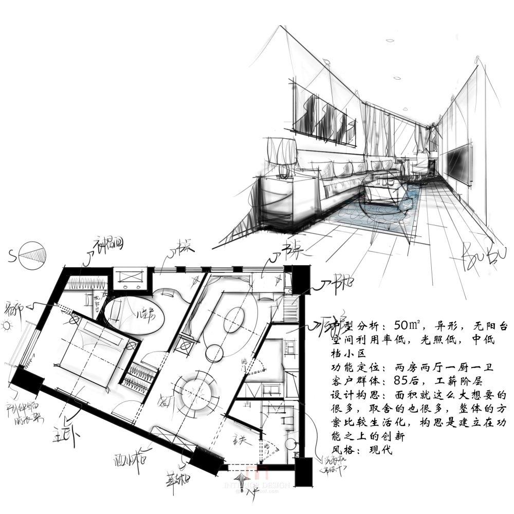 【第11期-住宅平面优化】一个异形小户型14个方案 投票奖励DB_02.jpg