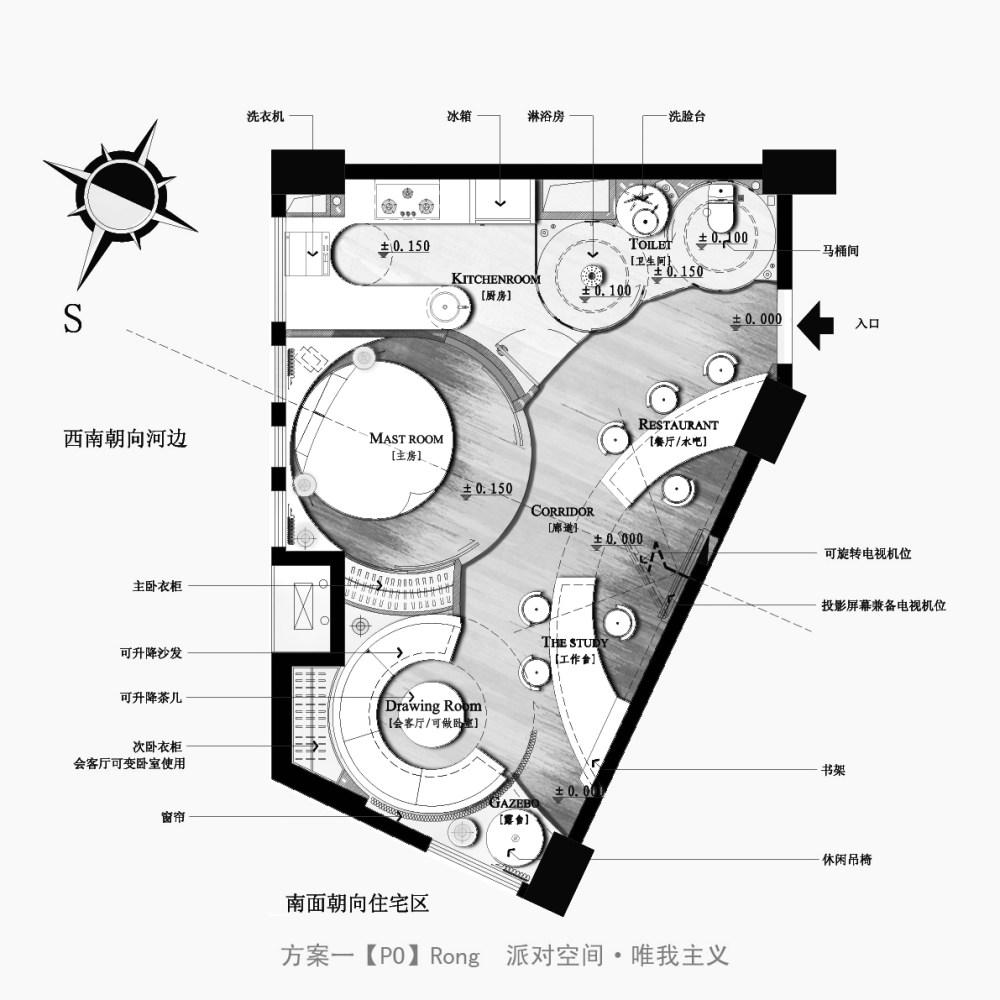 【第11期-住宅平面优化】一个异形小户型14个方案 投票奖励DB_07.jpg