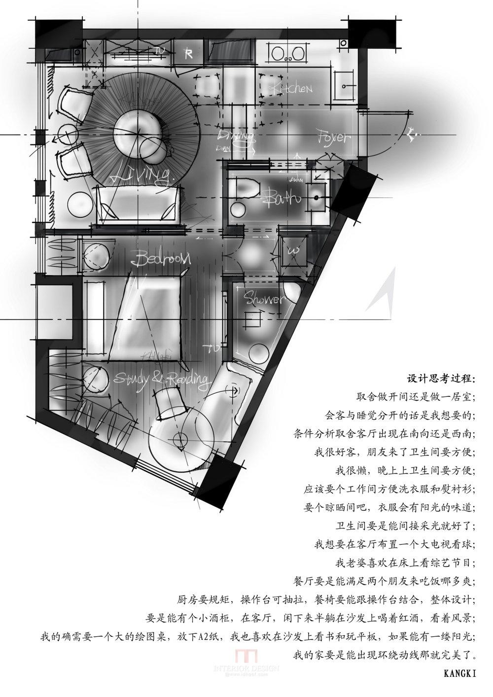 【第11期-住宅平面优化】一个异形小户型14个方案 投票奖励DB_09.jpg