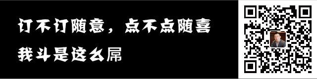 设计师岳蒙 签名.jpg