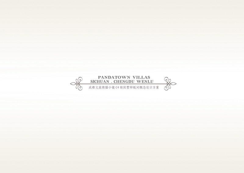 2014最新名师作品!全平面 !超级豪华 法式风格别墅_1封面.jpg