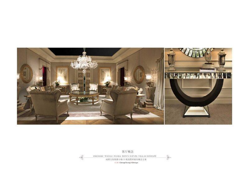 2014最新名师作品!全平面 !超级豪华 法式风格别墅_8客厅概念.jpg