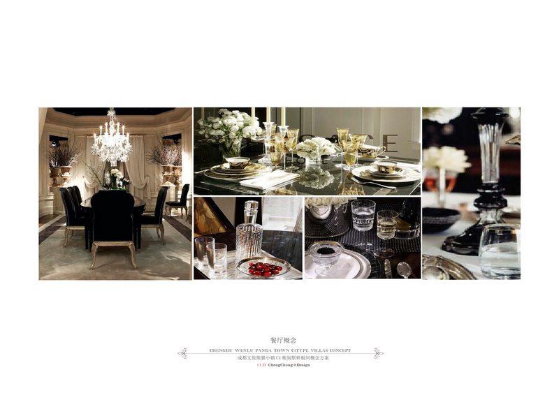 2014最新名师作品!全平面 !超级豪华 法式风格别墅_11餐厅概念.jpg