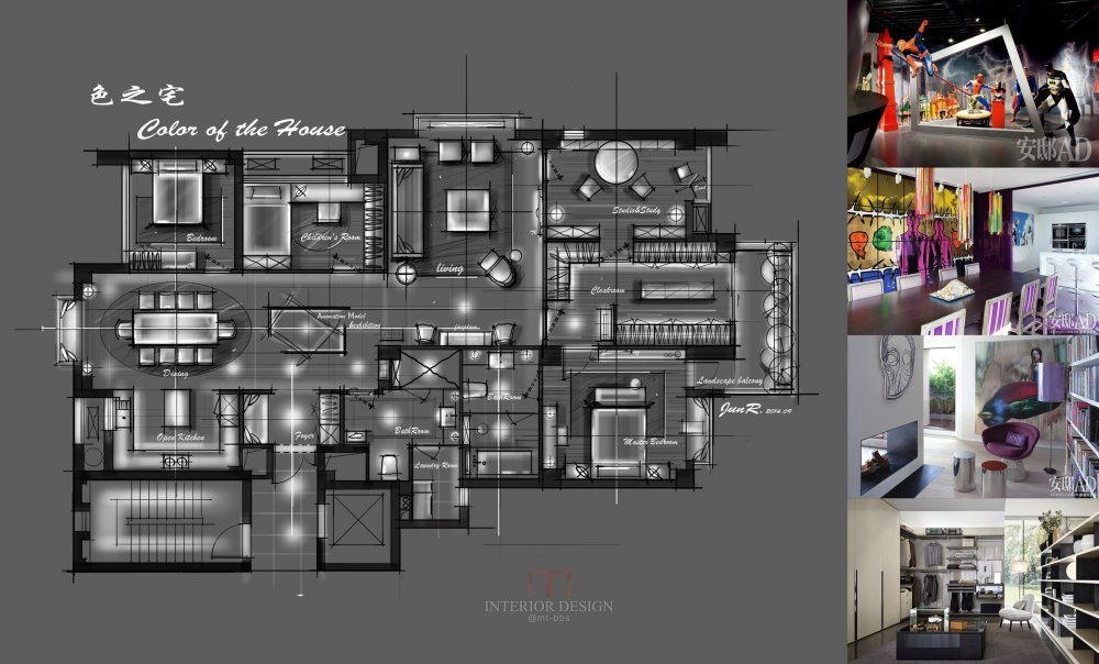 【第12期-住宅平面优化】漫画家的住宅9个方案 投票奖励DB_05.jpg